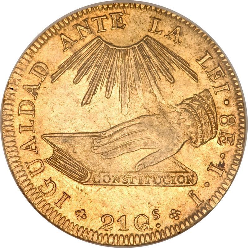 Coin 8 Escudos Chile reverse