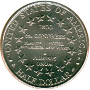 Coin ½ Dollar (US Capitol Visitor Center)  reverse