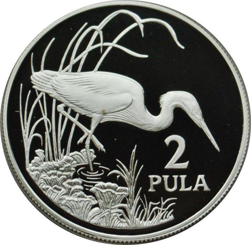 Collectgram | 2 Pula (Slaty Egret) - Botswana