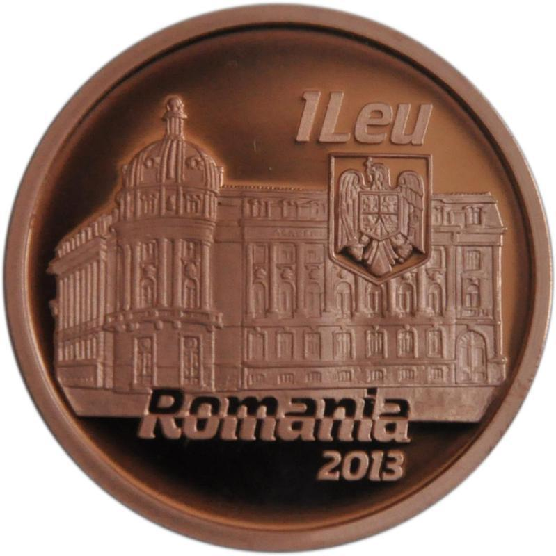 Coin 1 Leu (Academy of High Commercial & Industrial Studies) Romania obverse