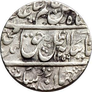 Coin 1 Rupee - Amjad Ali (Lucknow mint)  obverse