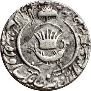 Coin 1 Rupee - Amjad Ali (Lucknow mint)  reverse