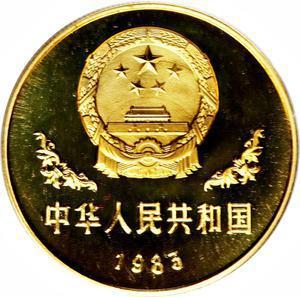 Coin 1 Yuan (Panda)  obverse