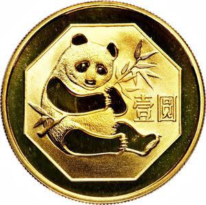 Coin 1 Yuan (Panda)  reverse