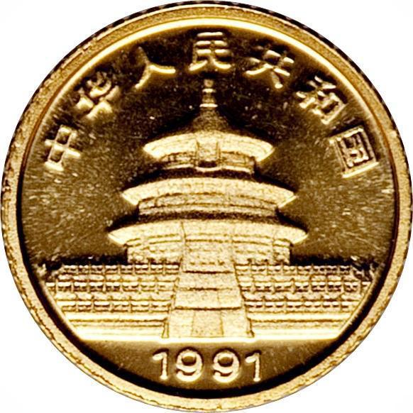 "Coin 3 Yuán (""Panda"" Gold Bullion Coinage)  obverse"