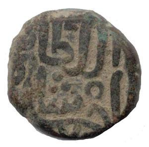Coin ½ Tanka - Nasir Ud Din Ahmad Shah I (AH 813-846)  reverse