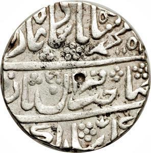 Coin Rupee - Ranjit Singh  obverse
