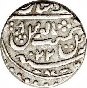 Coin Rupee - Ranjit Singh  reverse