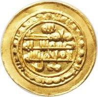 Coin Amiri Dinar - al-Qahir - 929-934 AD  reverse