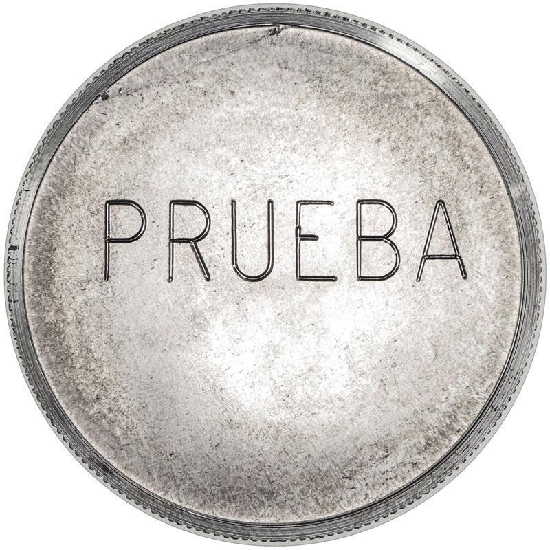 Coin 10 Pounds (15th Hijrah Century; Aluminium Obverse Prueba) Sudan reverse