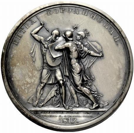 Collectgram | Medal - Rodomysl of the 19th Century (The Battle of