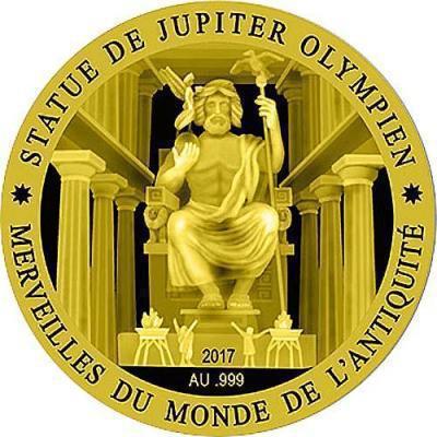 Coin 100 Francs CFA (Olympian Statue of Jupiter)  reverse