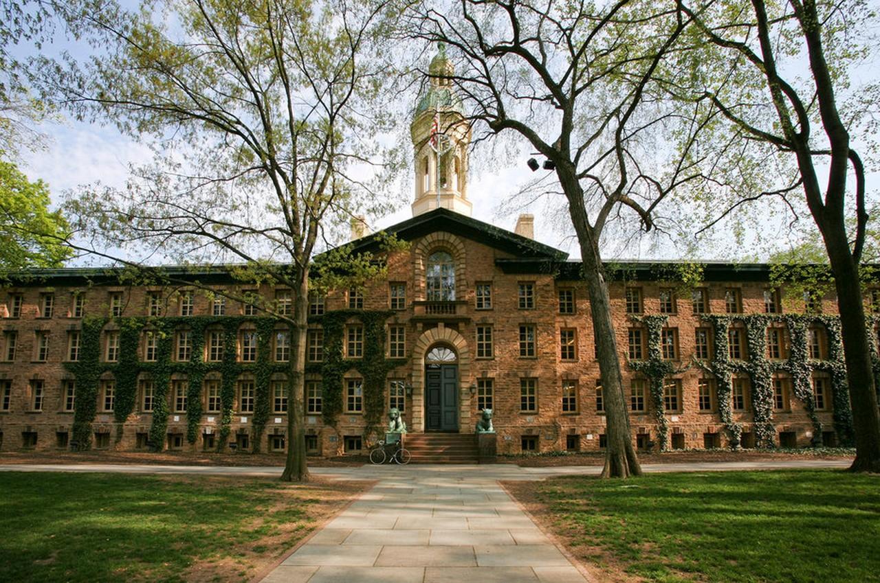 프린스턴 대학교