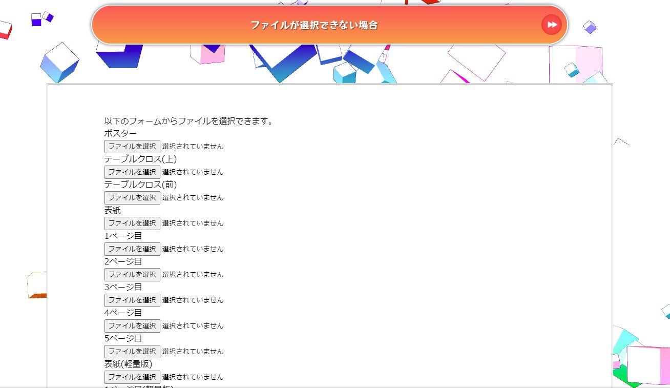 webuploader