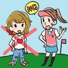 ゴルフ場へのNGファッション