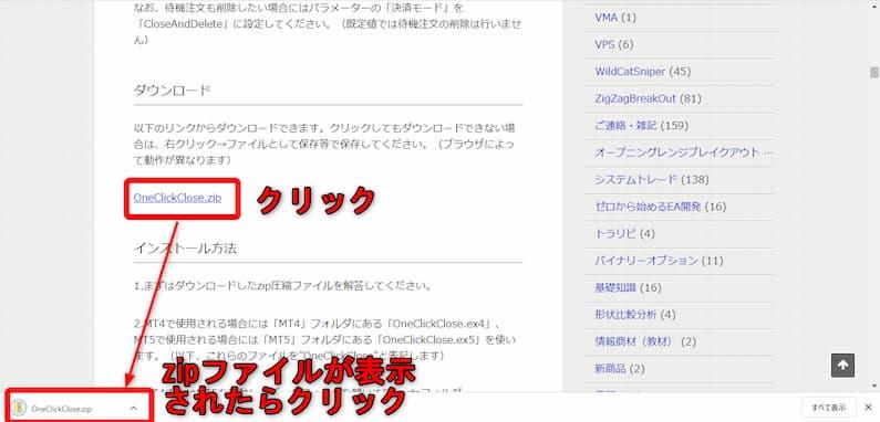 製作者サイトの画像
