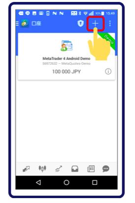 MetaTrader4の口座画面