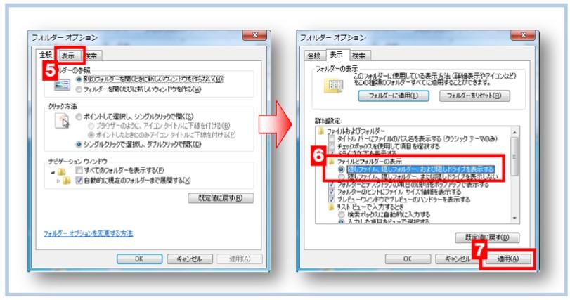 Windowsの画面
