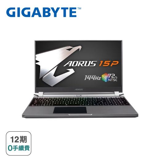 【GIGABYTE】技嘉 AORUS 15P WB 電競筆電 (i7-10750H/RTX2070/144Hz/8G/512G SSD/Win10/FHD)