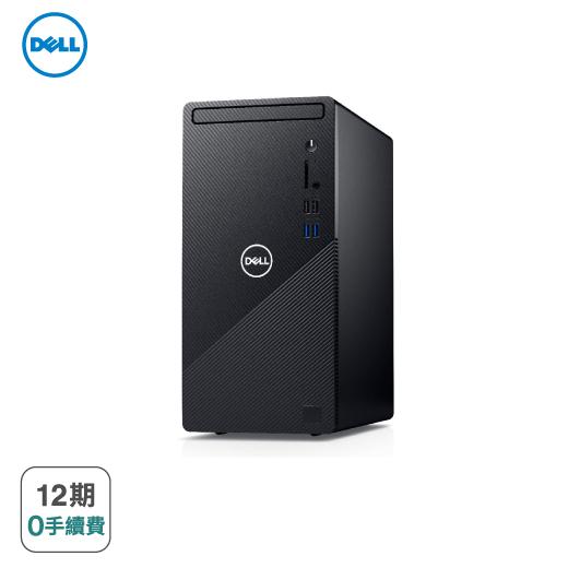 【DELL】Inspiron 3880-R1508BTW桌上型電腦 i5-10400/8G/256G+1TB/WiFi/Win10/附鍵盤滑鼠/3年到府維修服務 ★含正版盒裝OFFICE