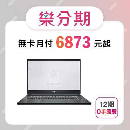 【MSI】WS66 10TM-074TW 黑(i9-10980HK/32G/RTX5000-16G/1T SSD/Win10 Pro/4K/15.6)-先拿後pay