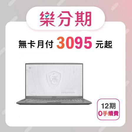 【MSI】WF75 10TJ-484TW 灰(i7-10750H/16G/T2000-4G/1T+512G/Win10P/FHD/144Hz/17.3)-先拿後pay