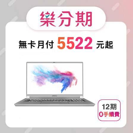 【MSI】WS75 10TL-429TW 灰(i7-10875H/32G/RTX4000-8G/2T SSD/Win10 Pro/17.3)-先拿後pay