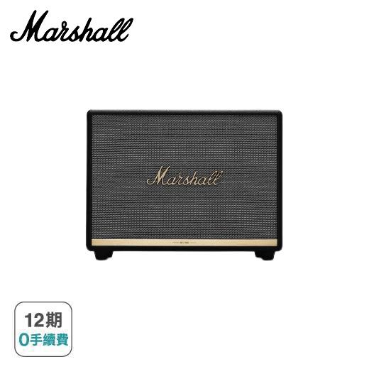 【Marshall】WOBURN II 藍牙喇叭(經典黑)