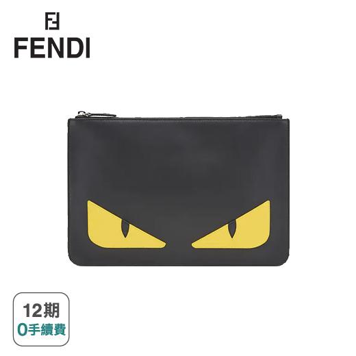 【Fendi】黑色和黃色皮革手拿包 (長度:29 Cm 高度:19 Cm 深度:1 Cm)