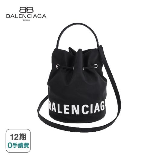 【Balenciaga】新款SAC SEAU WHEEL XS 尼龍水筒手提/肩背包(黑色)W15CM*H24CM*D15CM