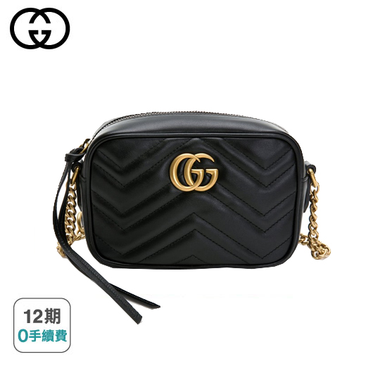【Gucci】Marmont 2.0系列仿舊金色雙G LOGO 山字車紋拉鍊肩背包(黑色) 長18cm X 高 11cm X 厚6cm