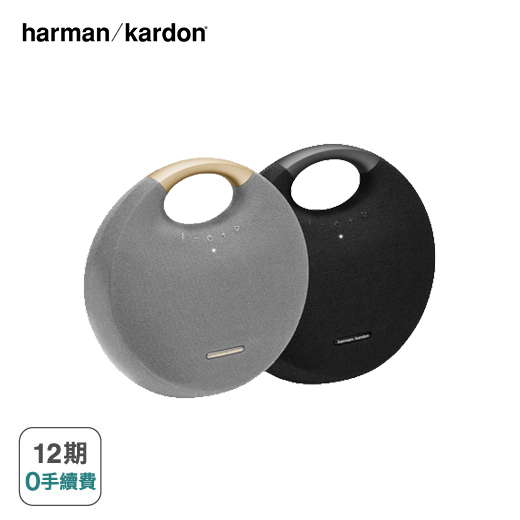 【Harman Kardon】Onyx Studio 6 可攜式藍牙喇叭