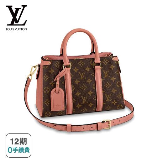 【Louis Vuitton】經典SOUFFLOT BB手提/斜背仕女包 -桃色