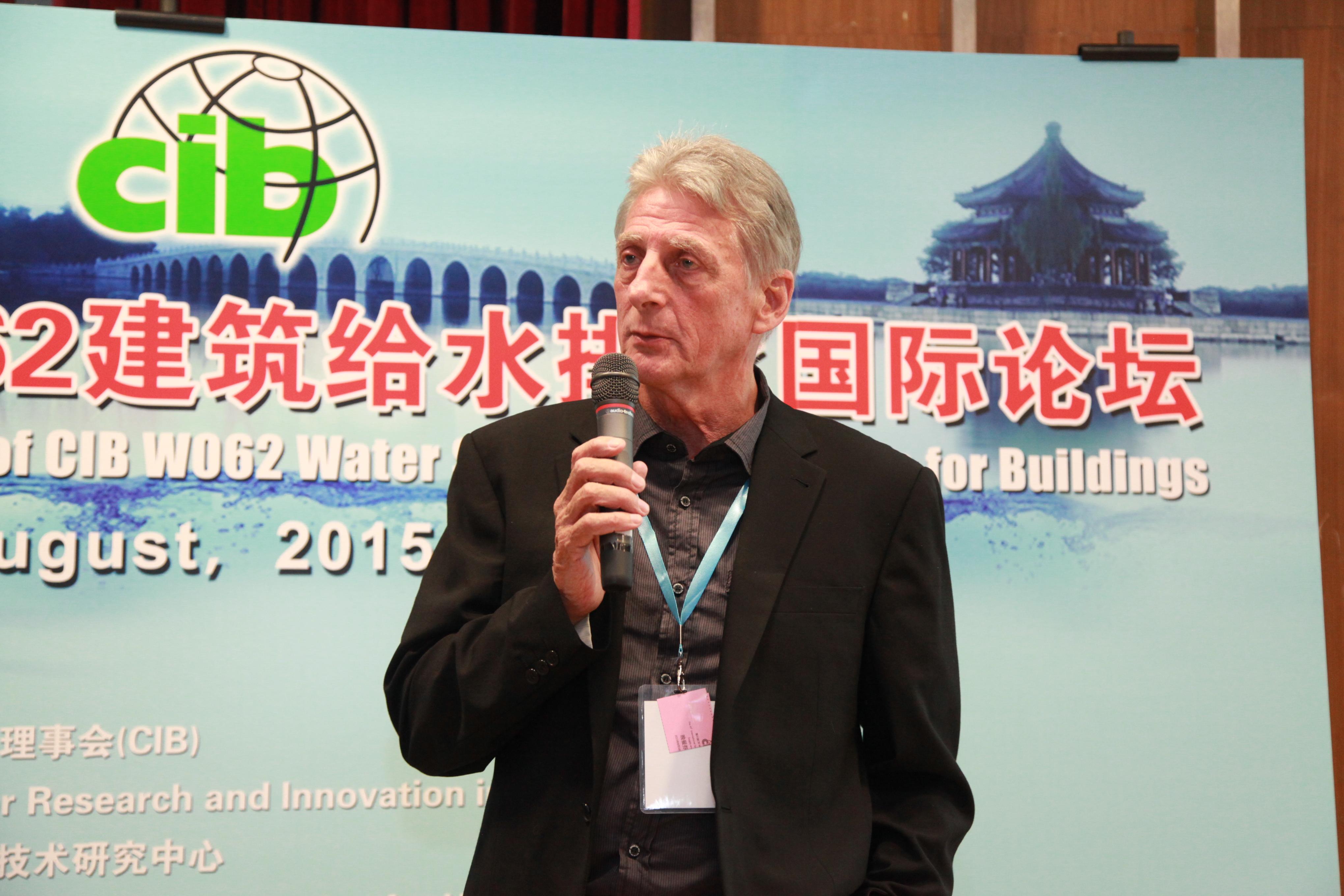 John Turner