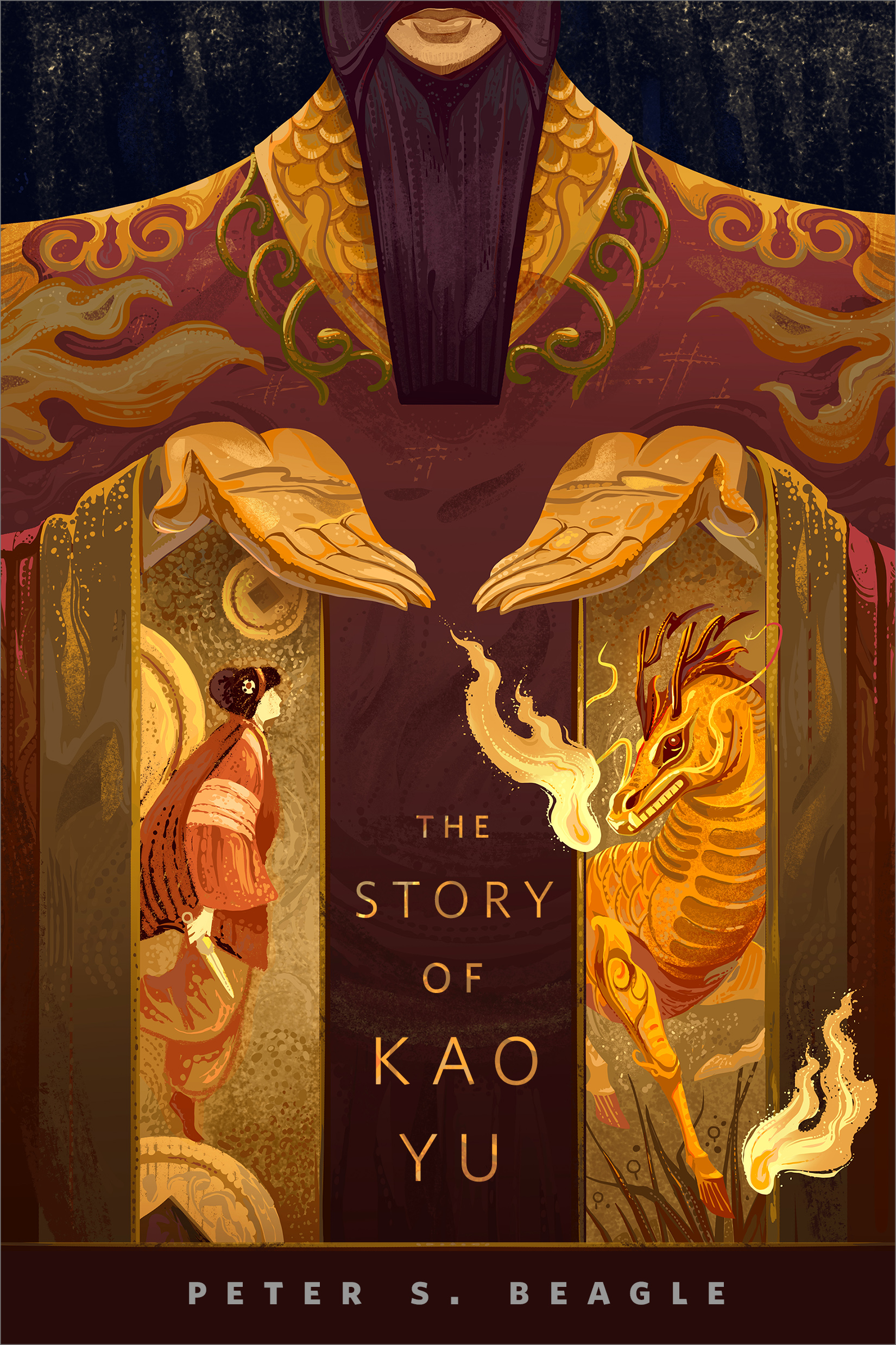 The Story of Kao Yu Cover