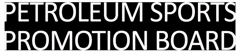 Petroleum Sports Promotion Board