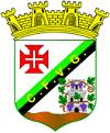 "CF Vasco da Gama ""B"""