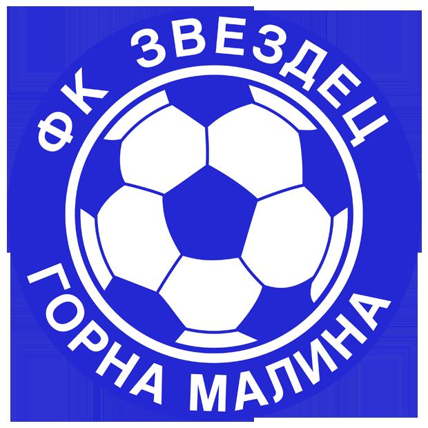 ФК Звездец (Горна Малина)