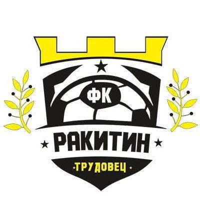 ФК Ракитин (Трудовец)