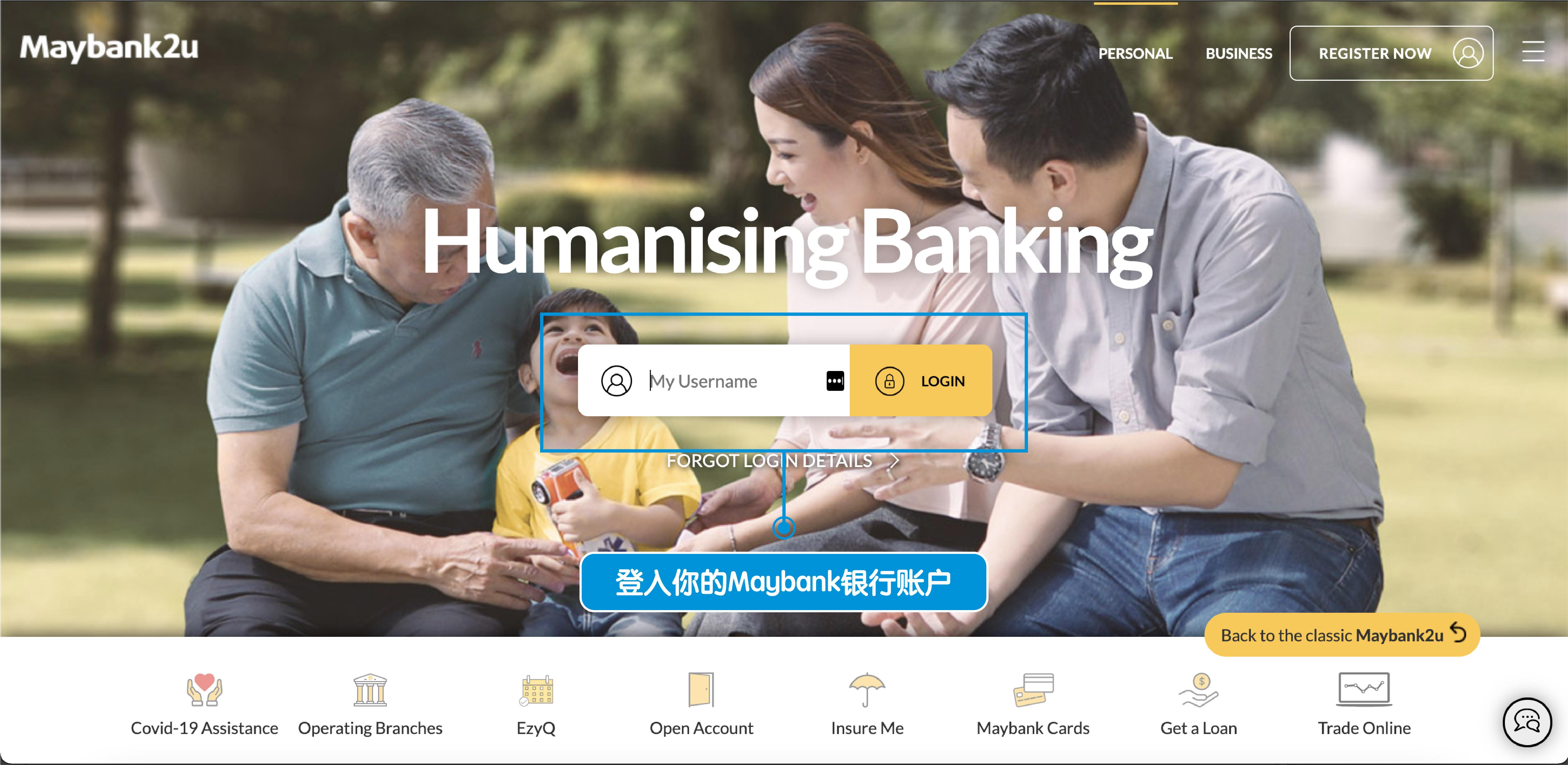 Maybank 转账教程 1