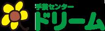 手芸センタードリーム | 生地・手芸・ハンドメイド材料専門店