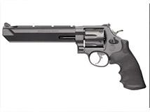 "Model 629 - Stealth Hunter 7.5"""