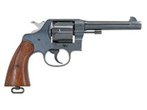 "M1917 - 5.5"""