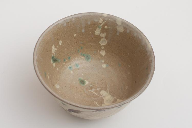Jim Malone Ceramic Bowl