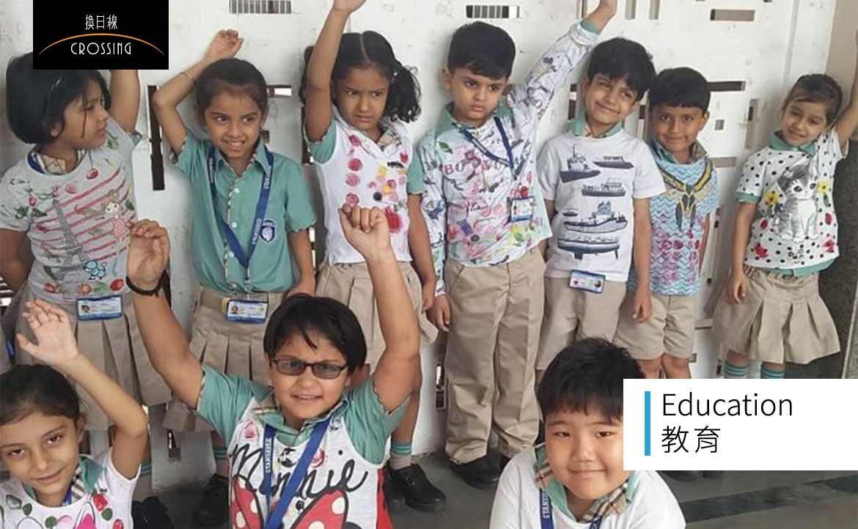 你小孩要入學?爸媽得先通過面試—— 台灣家長看「萬般皆下品, 唯有讀書高」的印度教育