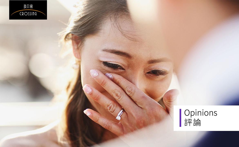 一名在廣州打工的台灣「屌絲」半年內與 7 個人約會 22 次之後,寫下了關於兩岸單身女性的 5 點觀察