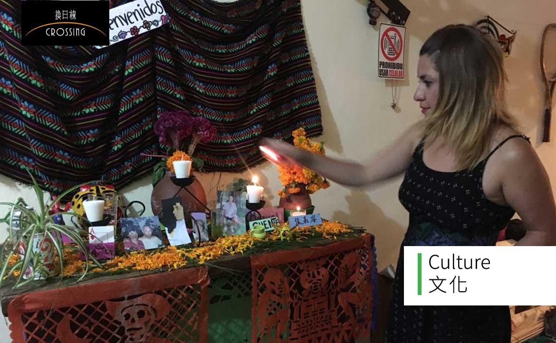 唯有擁抱逝去愛人的全部,才不算彼此辜負──墨西哥亡靈節,用狂歡坦然面對生死