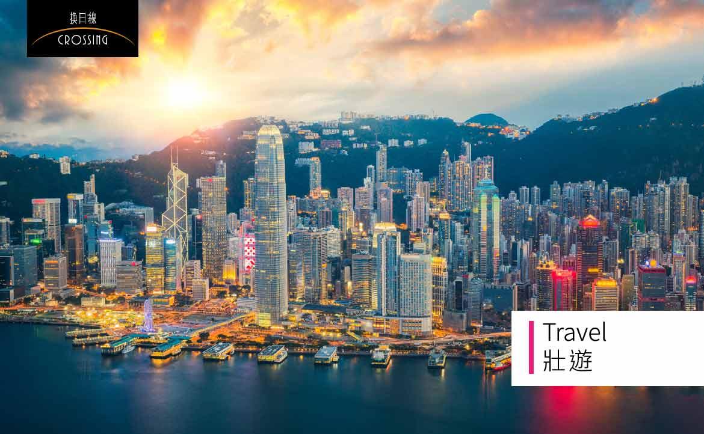 一座城市,兩個世界:香港人的最後一聲怒吼
