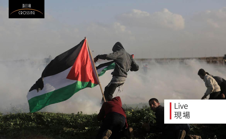 以巴邊境衝突不斷,巴勒斯坦示威者群像