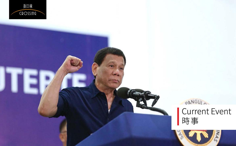 菲律賓期中大選:雖然不是選總統,但「熱點」、「爆點」和影響力不容小覷